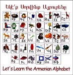 Let's Learn the Armenian Alphabet CD-ROM