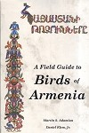 Birds of Armenia: A Field Guide