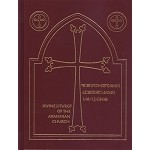 Divine Liturgy of the Armenian Church <br> (Western Armenian/English)