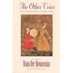 The Other Voice: Armenian Women's Poetry through the Ages