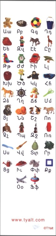 Armenian Alphabet Bookmark