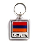Armenian Flag Key Chain