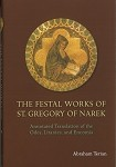 The Festal Works of St. Gregory of Narek